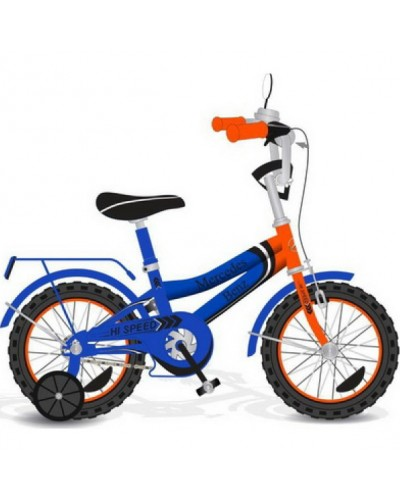 Велосипед 2-х колес 18'' 171838 со звонком, зеркалом,руч.тормоз