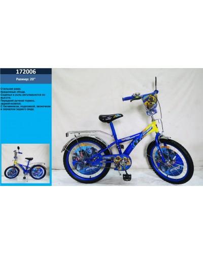 Велосипед 2-х колес 20' 172006 со звонком,зеркалом,без доп.колес