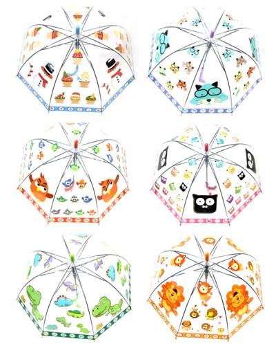 Зонт CLG7201 6 видов