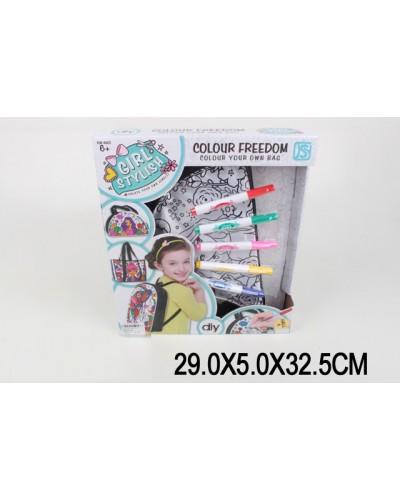 Сумка-раскраска 878-2 фломастеры, сумка полукруг, изображение девочки, в кор.29*5*33с