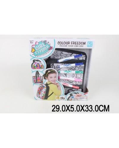 Сумка-раскраска 878 фломастеры, сумка прямоугольная. изображение девочки, в кор.29*5*