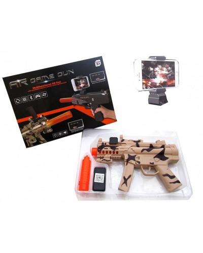 """Автомат """"AR GUN"""" AR0754-1/2/3/4 5 видов в кор 33*6*24см"""