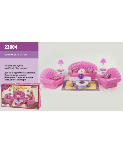 """Мебель """"Gloria"""" 22004 для гостинной, диван, кресла,…в кор. 38*21*7см"""