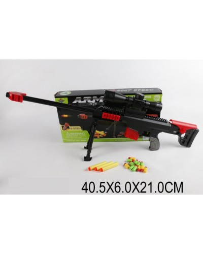 Автомат SY002-2 с пулями, в коробке 40,5*6*21см