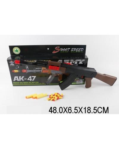 Автомат SY009A с пулями, в коробке 48*6,5*18,5см