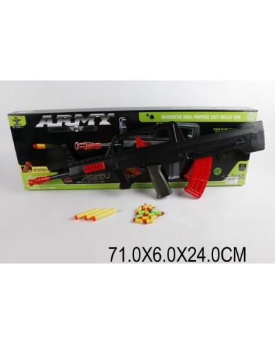 Автомат SY003-1 с пулями, в коробке 71*6*24см