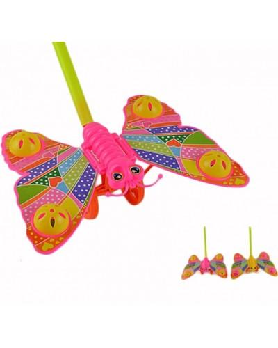 Каталочка 865-20 бабочка, в пакете
