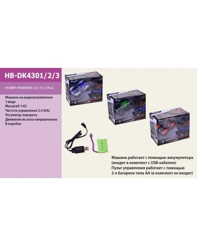 Машина аккум.р/у HB-DK4301/2/3 микс, в коробке 23*13*18см