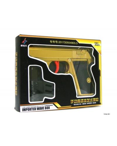 Пистолет 300-1 лазер, пульки резиновые, 3 вида, в коробке