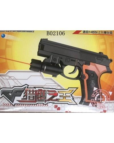 Пистолет 639B  батар., лазер, пульки в коробке 17*13,5см
