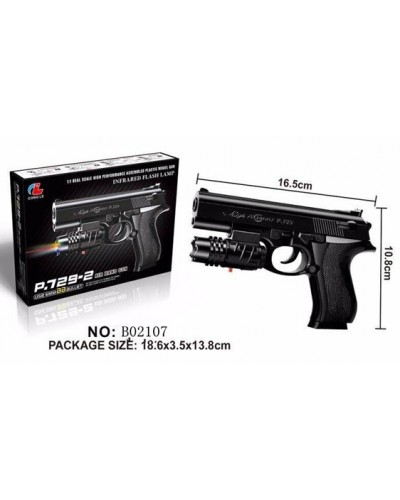 Пистолет 792-2  батар., лазер, пульки в коробке 16,5*10,8см