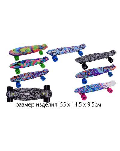 Скейт SK17101 металл. крепление, колеса PU, 53*15*9 см,7 цветов