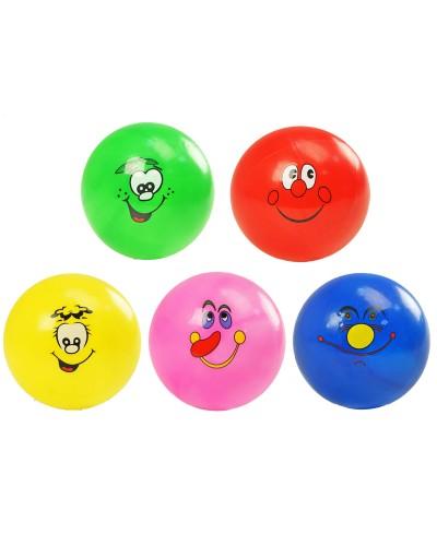 Мяч резиновый C12766 ассорти, 15см 40г