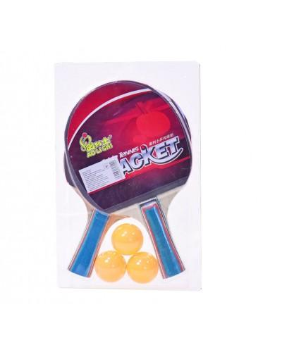 Теннис настольный T1709  2 ракетки + 3 мячика, 8 мм, в слюде 29*18см