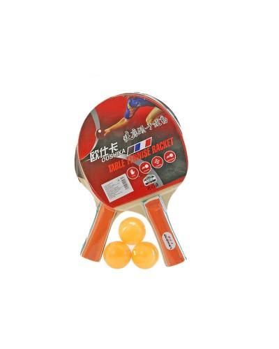 Теннис настольный PP0103 2 ракетки, 3 мяча, 8мм, в слюде 25*15 см