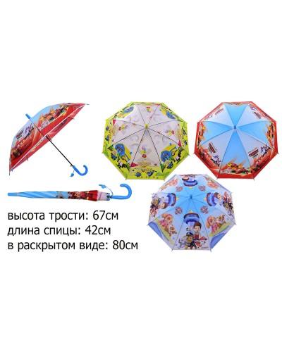 "Зонт  SN-002 ""D""  3 вида, с рисунком, со свистком, в пакете"