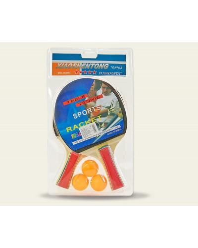 Теннис настольный PP0105  2 ракетки, 3 мяча, 8мм, в слюде 25*15 см