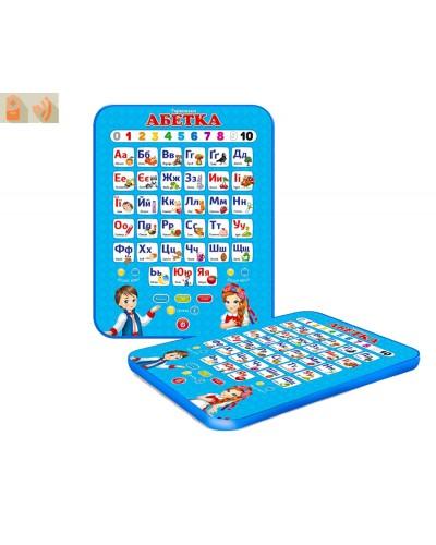 Планшет KI-7040 батар, на укр,обучение, буквы, цвета, счет, в кор.24*18.5*1.5
