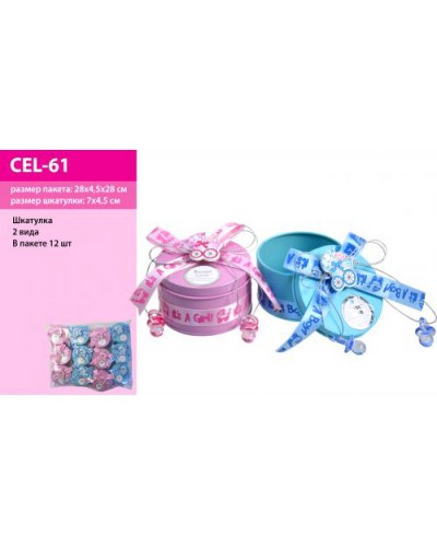 Шкатулка метал CEL-61 2 вида, размер 1шкатулки - 7*4,5см, в пак., цена за упаковку