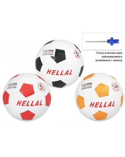 Мяч резиновый H00678 футбол 380г