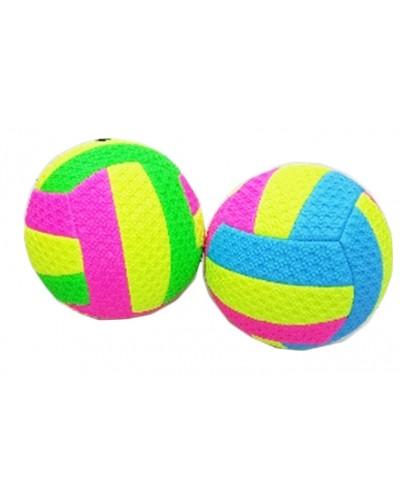 Мяч волейбол VH2150-01  #2, 2 цвета