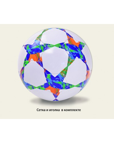 Мяч футбол FB1709 320 грамм, PVC