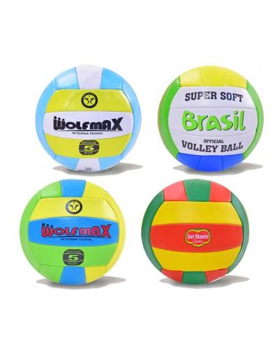 Мяч волейбольный B23837 PVC 280 грамм, микс видов