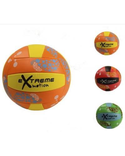 Мяч волейбол TT13044 PVC 270 грамм 3 цвета