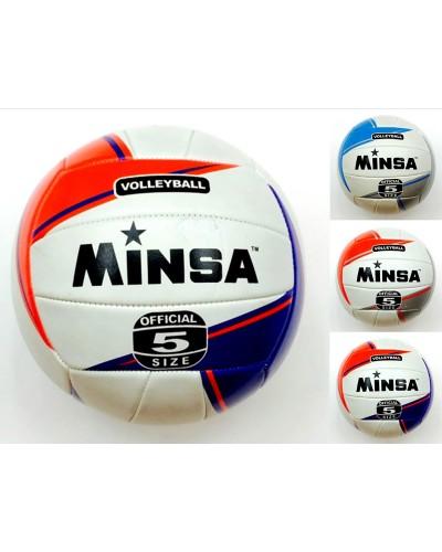 Мяч волейбол 5-1018 200 грамм, PVC, 2 цвета