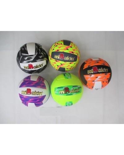 Мяч волейбол F17495  5 цветов,