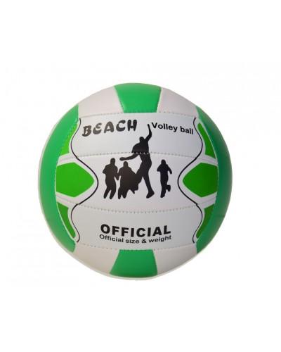Мяч волейбол FB12-001 PVC 280 грамм 1 цвет