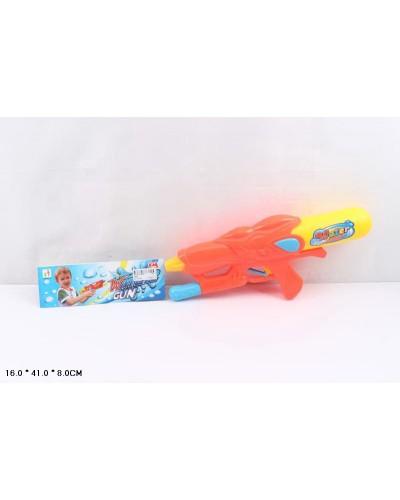 Водный пистолет 3699 с насосом, в пакете 41*16*8см