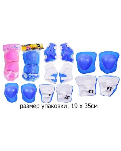 Защита CL1746 наколенники, налокотники, 2 цвета, в сетке