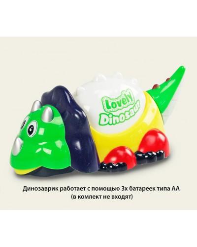 Муз.динозавр 8368-1  муз., светящ., движ., батар.,в коробке 23*13*13см
