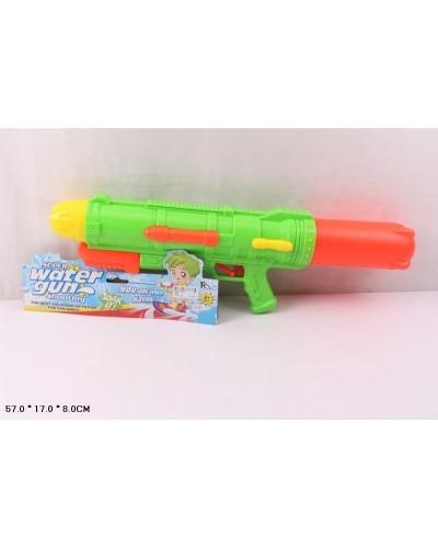 Водный пистолет 5888 с насосом, в пакете 57*17*8см