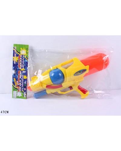 Водный пистолет 5600 с насосом, в пакете 47см
