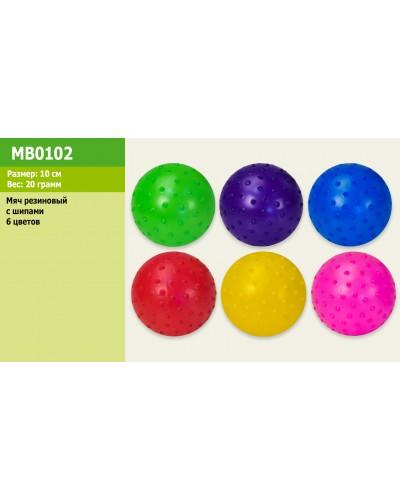 Мяч MB0102  с шипами, резиновый 10см 20гр