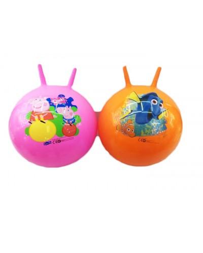 Мяч для фитнеса C23681 рожки 45 см 375 грамм