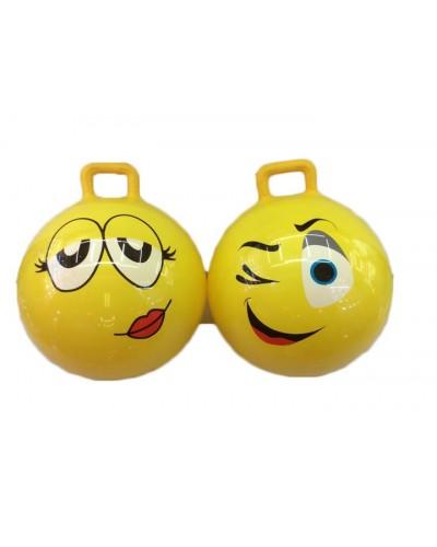 """Мяч для фитнеса C23685 Гири""""Смайлик"""" 45 сm 375 грамм"""