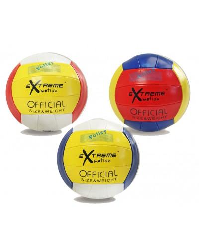 Мяч волейбол VB0120