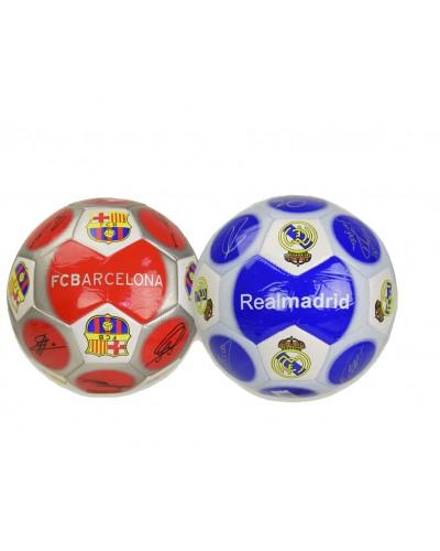 Мяч футбол YW0220 320 грамм, PVC, сетка, иголка