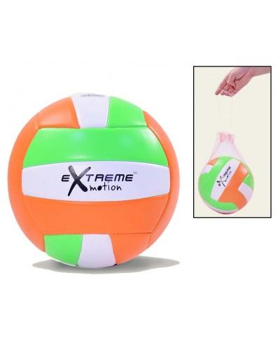 Мяч волейбол VB510 280 грамм, PVC