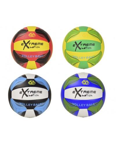 Мяч волейбол YW1809 320 грамм, PVC, 4 цвета