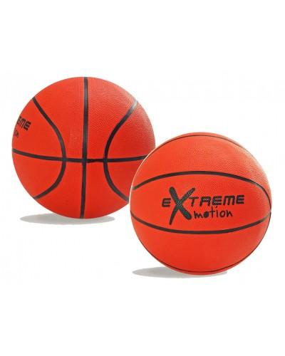 Мяч баскетбол SB-1501  №7, 600 грамм