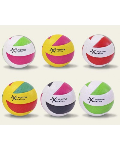 Мяч волейбол VB401 PVC