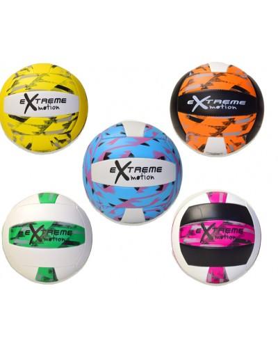 Мяч волейбол YW18008 PVC 280 грамм, 5 цветов