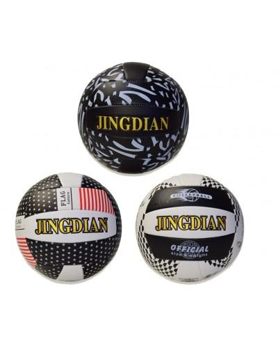 Мяч волейбол YW18003 PVC 280 грамм, 3 цвета