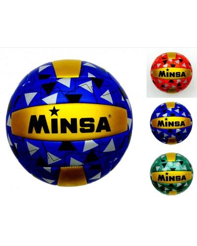 Мяч волейбол YW18006  PVC 280 грамм, 2 цвета