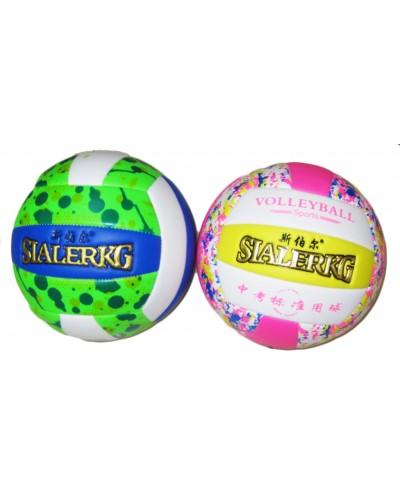 Мяч волейбол TT13045 PVC 280 грамм 2 цвета