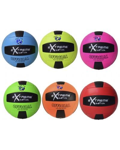 Мяч волейбол C24453 PU 6 цветов, 260 грамм, сетка, метал.иголка в компл.